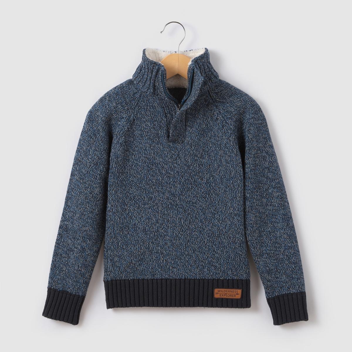 Пуловер теплый с воротником-стойкой на молнии, 3-12 лет