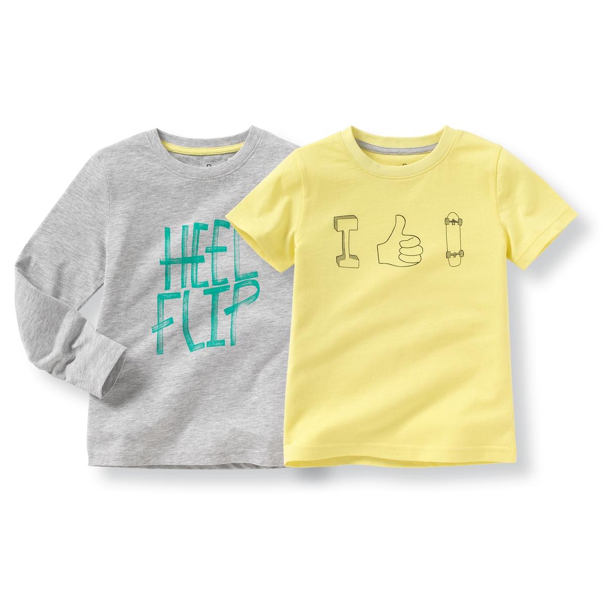 Комплект из 2 футболок с рисунком, 3-12 летСостав и описаниеМатериал       100% хлопок (кроме цвета серый меланж : преимущественно из хлопка).Марка       R ?ditionУход:Стирать и гладить с изнаночной стороныМашинная стирка при 30 °C с вещами схожих цветовМашинная сушка запрещенаГладить на низкой температуре<br><br>Цвет: серый меланж + желтый<br>Размер: 3 года - 94 см