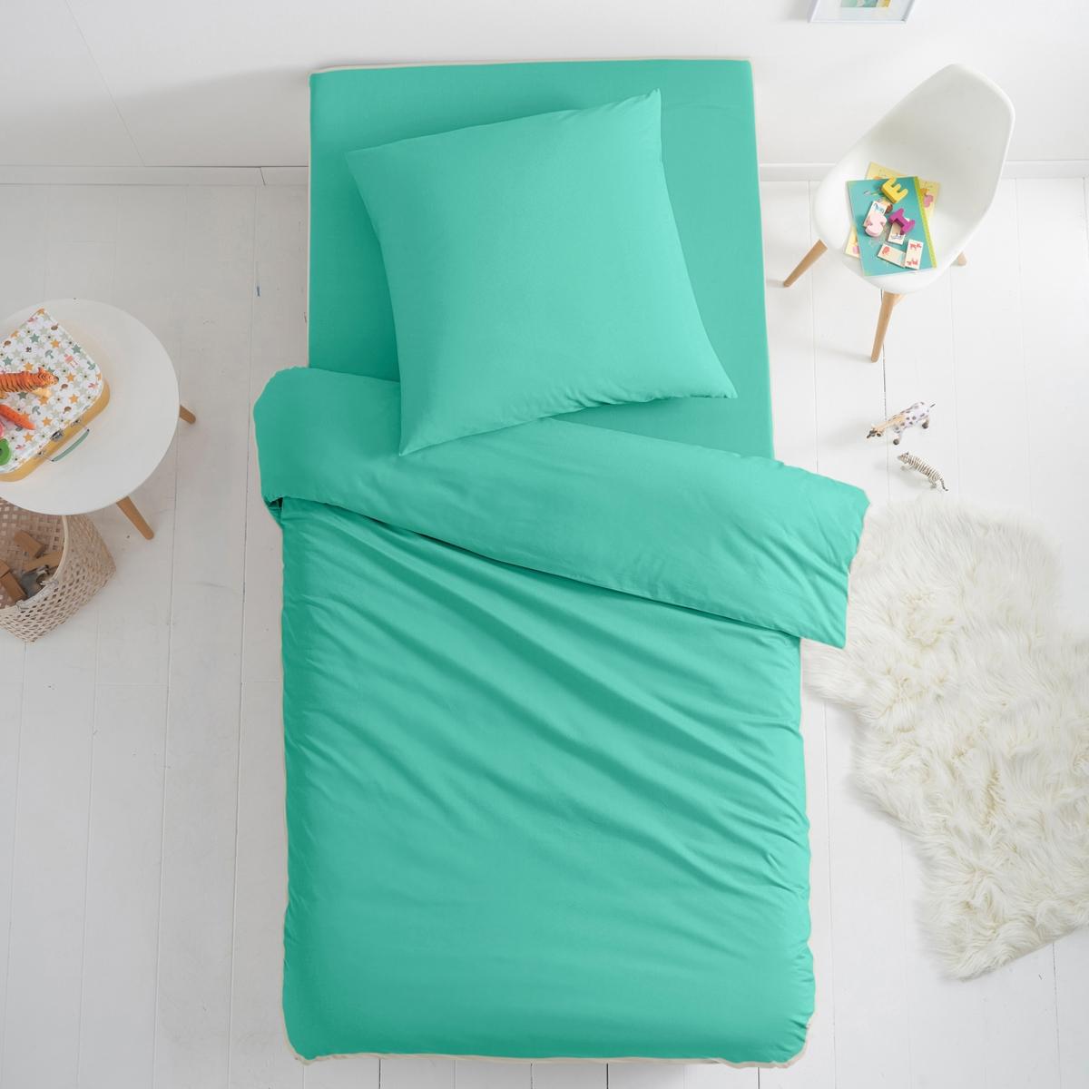 Kinder-Bettbezug SCENARIO aus Baumwolle | Kinderzimmer | Baumwolle | La Redoute Interieurs