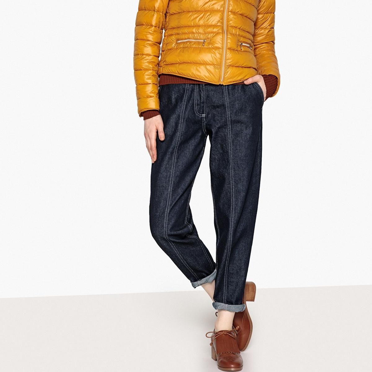 Jeans Baggy, vita alta