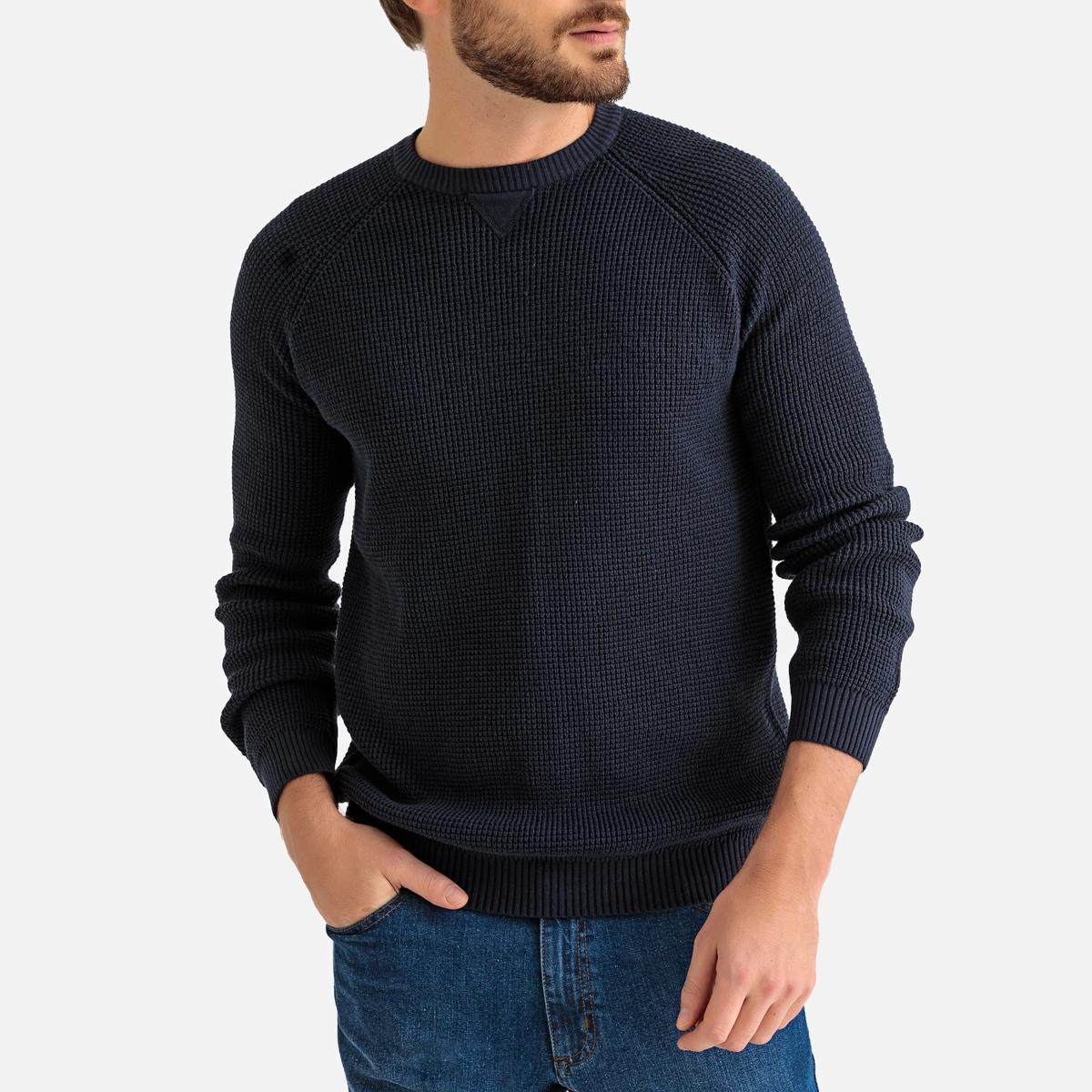 Пуловер La Redoute С круглым вырезом 3XL синий