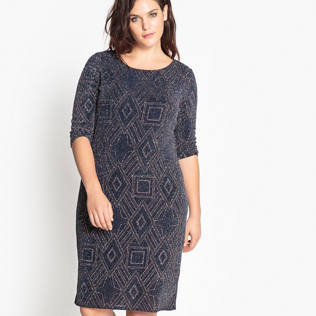 Платье прямое из трикотажа с рисункомОписание:Это трикотажное платье с блестящим принтом подчеркнет ваши достоинства. Идеальное платье для вечеринки в сочетании с туфлями на каблуках.Детали •  Форма : прямая •  Длина миди, 3/4 •  Рукава 3/4    •  Круглый вырез •  Рисунок-принтСостав и уход •  5% эластана, 12% металлизированных волокон, 83% полиамида  •  Подкладка : 100% полиэстер •  Температура стирки при 30° на деликатном режиме  •  Сухая чистка и отбеливание запрещены •  Не использовать барабанную сушку  •  Низкая температура глажки Товар из коллекции больших размеров •  Длина : 98,8 см<br><br>Цвет: геометрический рисунок<br>Размер: 48 (FR) - 54 (RUS).50 (FR) - 56 (RUS).46 (FR) - 52 (RUS).44 (FR) - 50 (RUS)