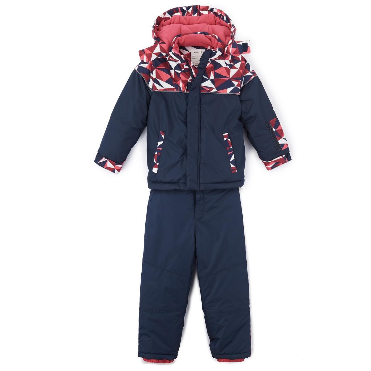 Completo giacca e pantaloni da sci bambina 3 - 12 anni