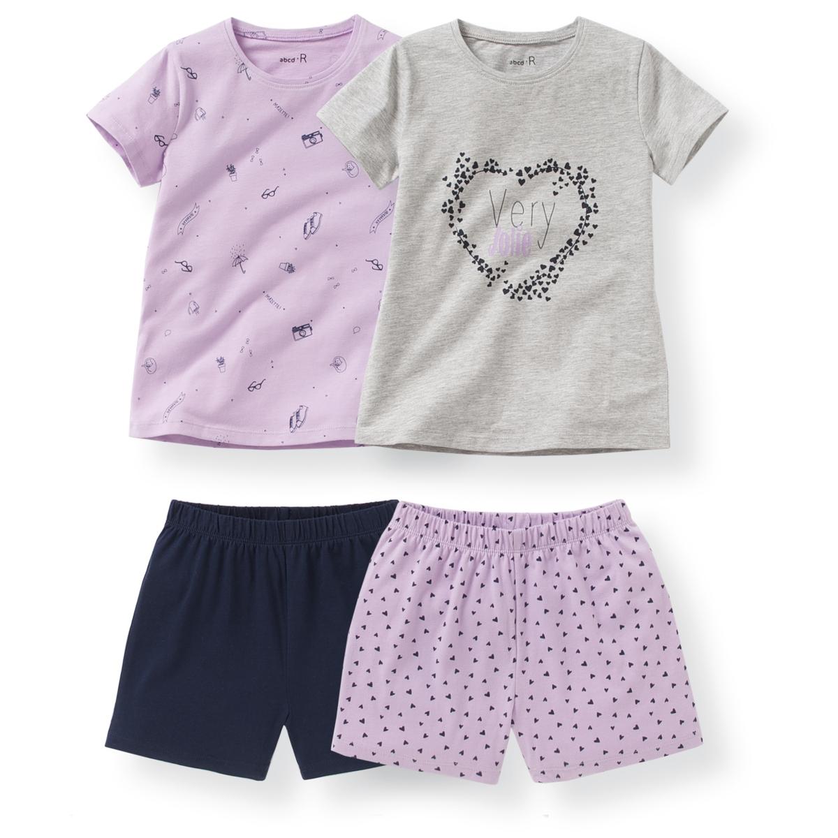 2 пижамы из джерси 2-12 лет