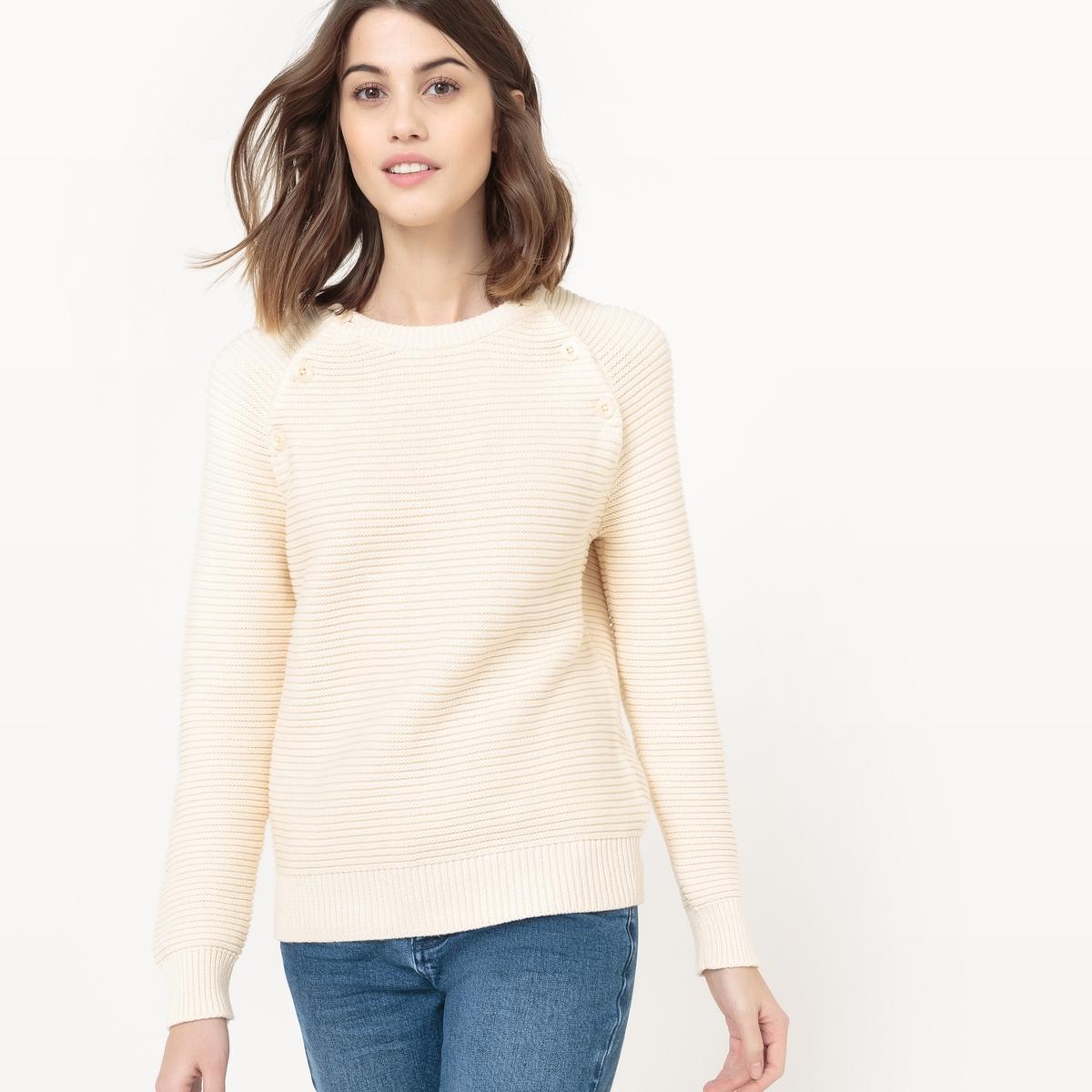 Sweter z okrągłym dekoltem, rękawy na guziki
