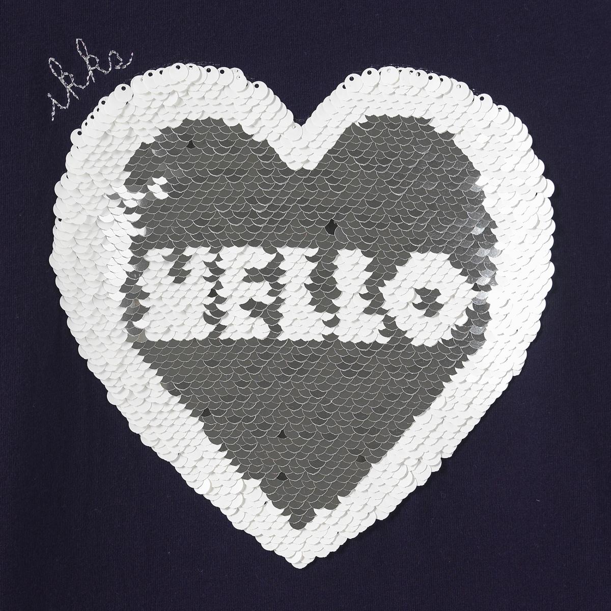 Shirt, Herzmotiv, 3 14 Jahre