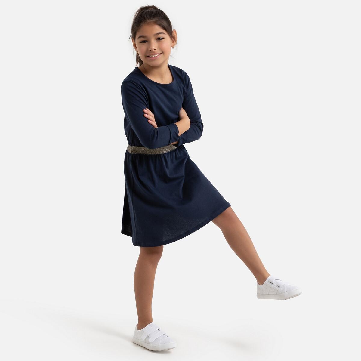 Платье LaRedoute Однотонное приталенное и блестящее 3-12 лет 5 лет - 108 см синий жакет la redoute из джинсовой ткани 3 14 лет 5 лет 108 см синий