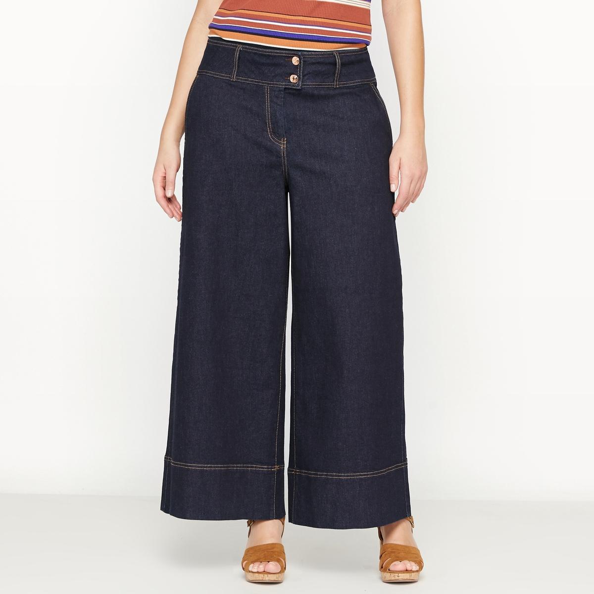Джинсы широкие, укороченныеШирокие укороченные джинсы.Застёжка на 2 пуговицы на поясе.2 косых кармана спереди. Состав и описание :Материал : 99% хлопка, 1% эластана.Длина по внутр.шву 65 см. Ширина по низу 40 см.Марка : CASTALUNA.Уход : Машинная стирка при 40°.<br><br>Цвет: темно-синий<br>Размер: 52 (FR) - 58 (RUS).48 (FR) - 54 (RUS).46 (FR) - 52 (RUS).58 (FR) - 64 (RUS)