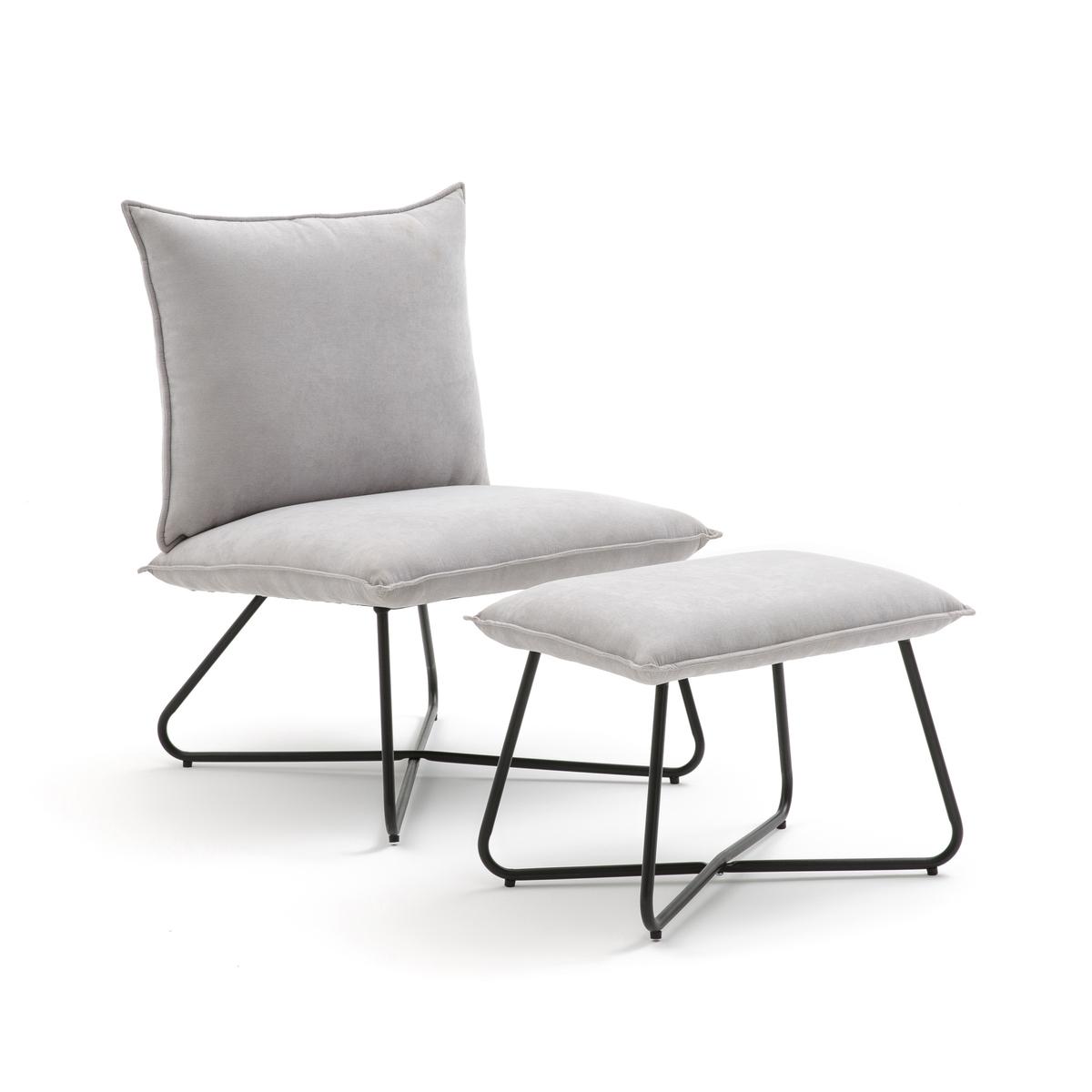 Кресло LaRedoute С подножкой RUBY 1-мест. серый
