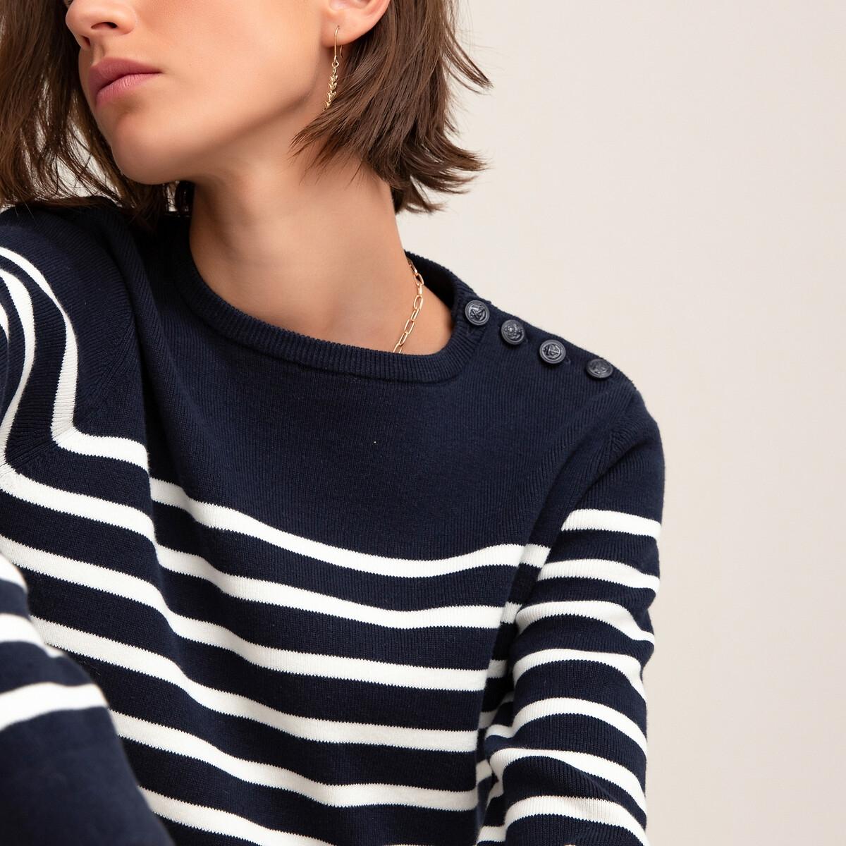 Пуловер-тельняшка La Redoute — Из хлопка BIO S синий