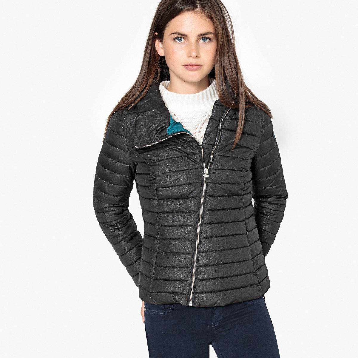Kurze Steppjacke mit asymmetrischem Reissverschluss   Bekleidung > Jacken > Daunenjacken & Steppjacken   Polyester   LPB WOMAN