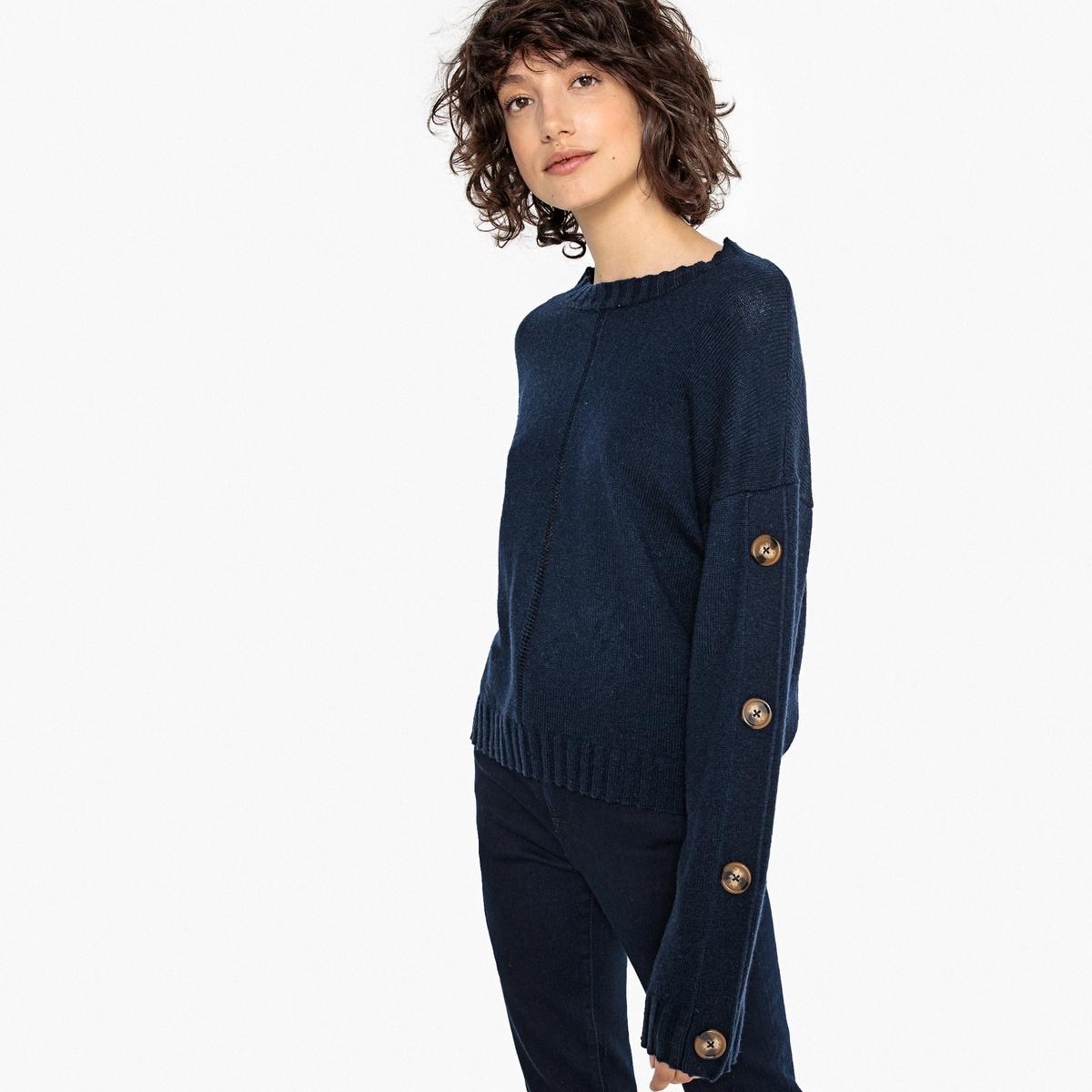 Jersey de lana de cordero con cuello redondo y corte amplio abotonado