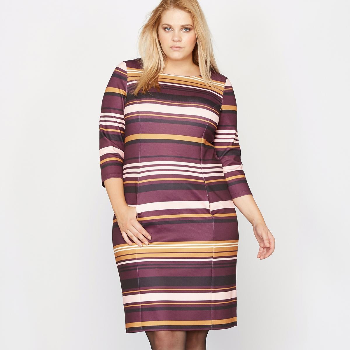 Платье в полоску с рукавами 3/4 платье с рукавами 3 4 roncier