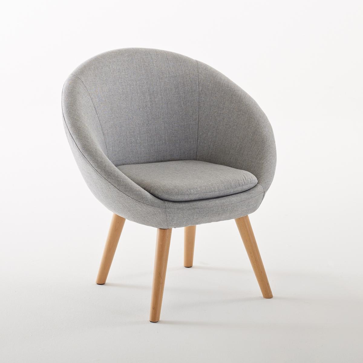 Кресло-шар LaRedoute С ножками из бука JIMI единый размер серый