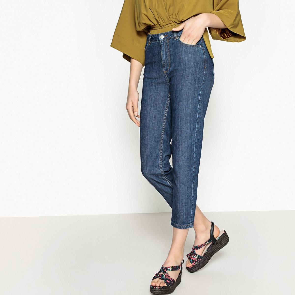 Jeans direitos cropped