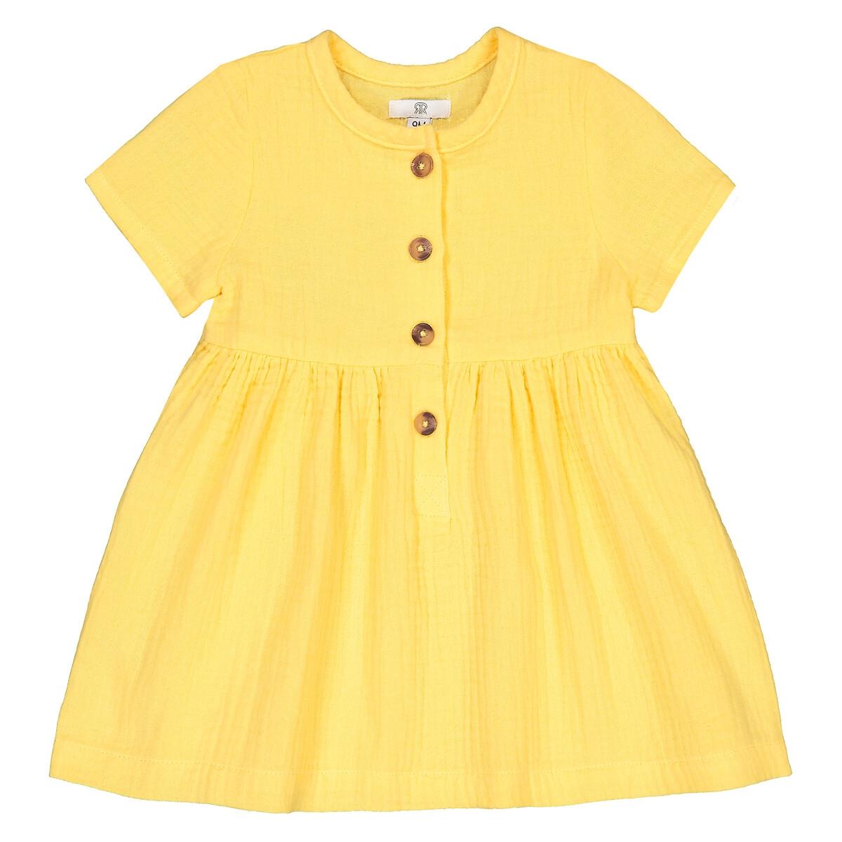 Фото - Платье LaRedoute С короткими рукавами из хлопчатобумажной газовой ткани 1 мес-4 лет 2 года - 86 см желтый платье laredoute с короткими рукавами из хлопчатобумажной газовой ткани 3 12 лет 3 года 94 см розовый