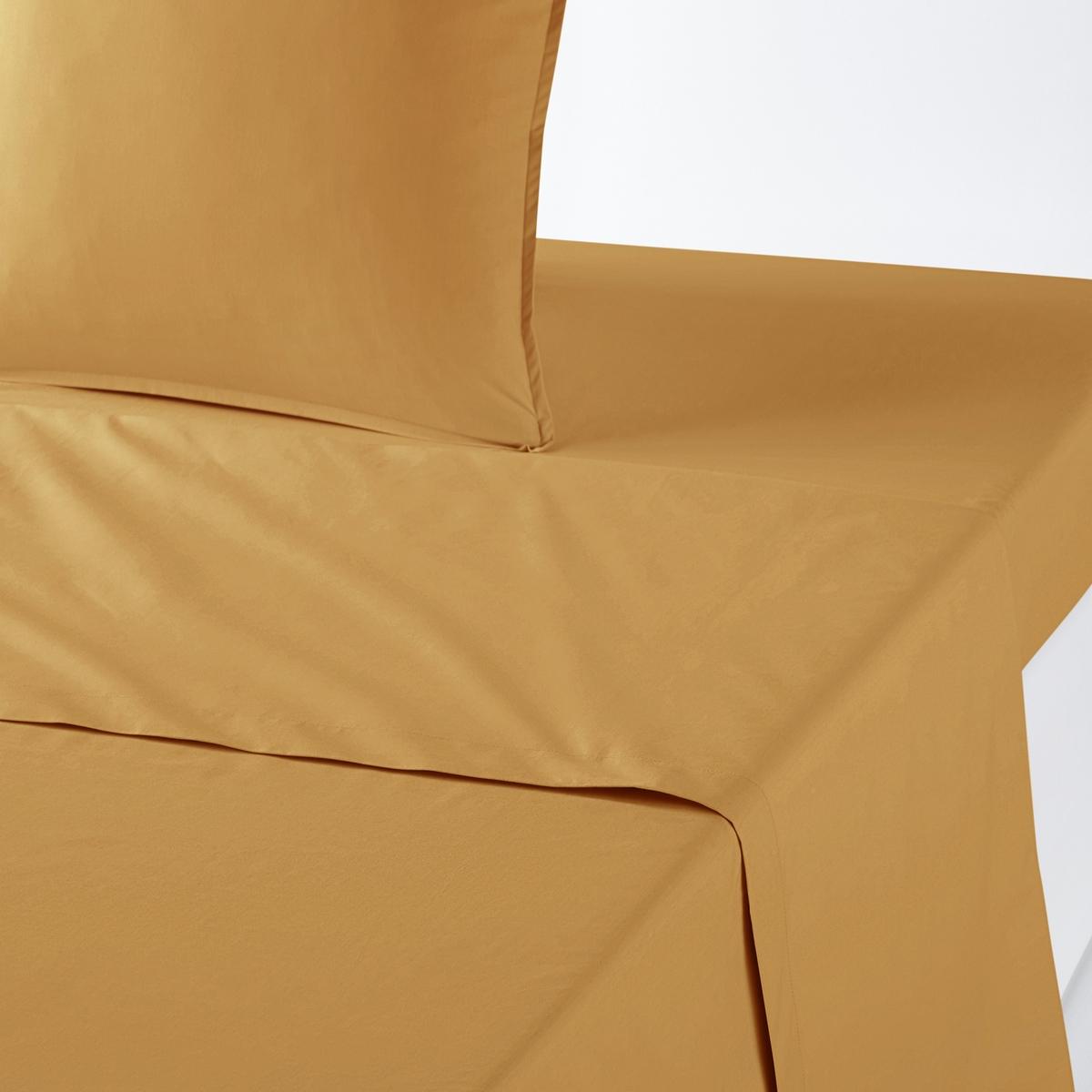 Простыня LaRedoute Из перкали из биохлопка 270 x 290 см желтый