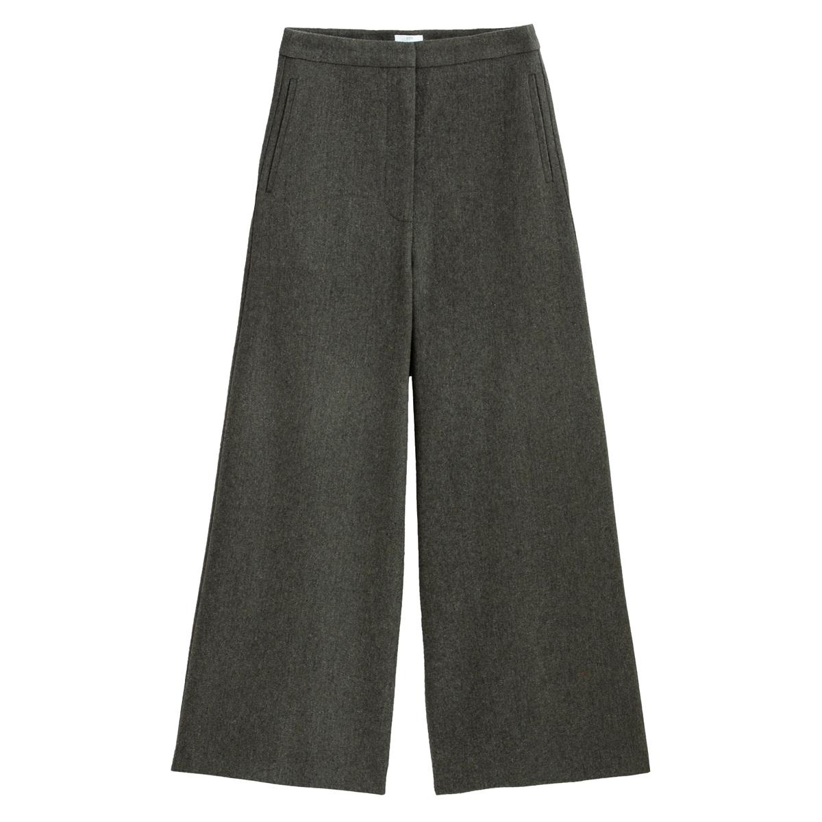Pantalón ancho de lana mezclada