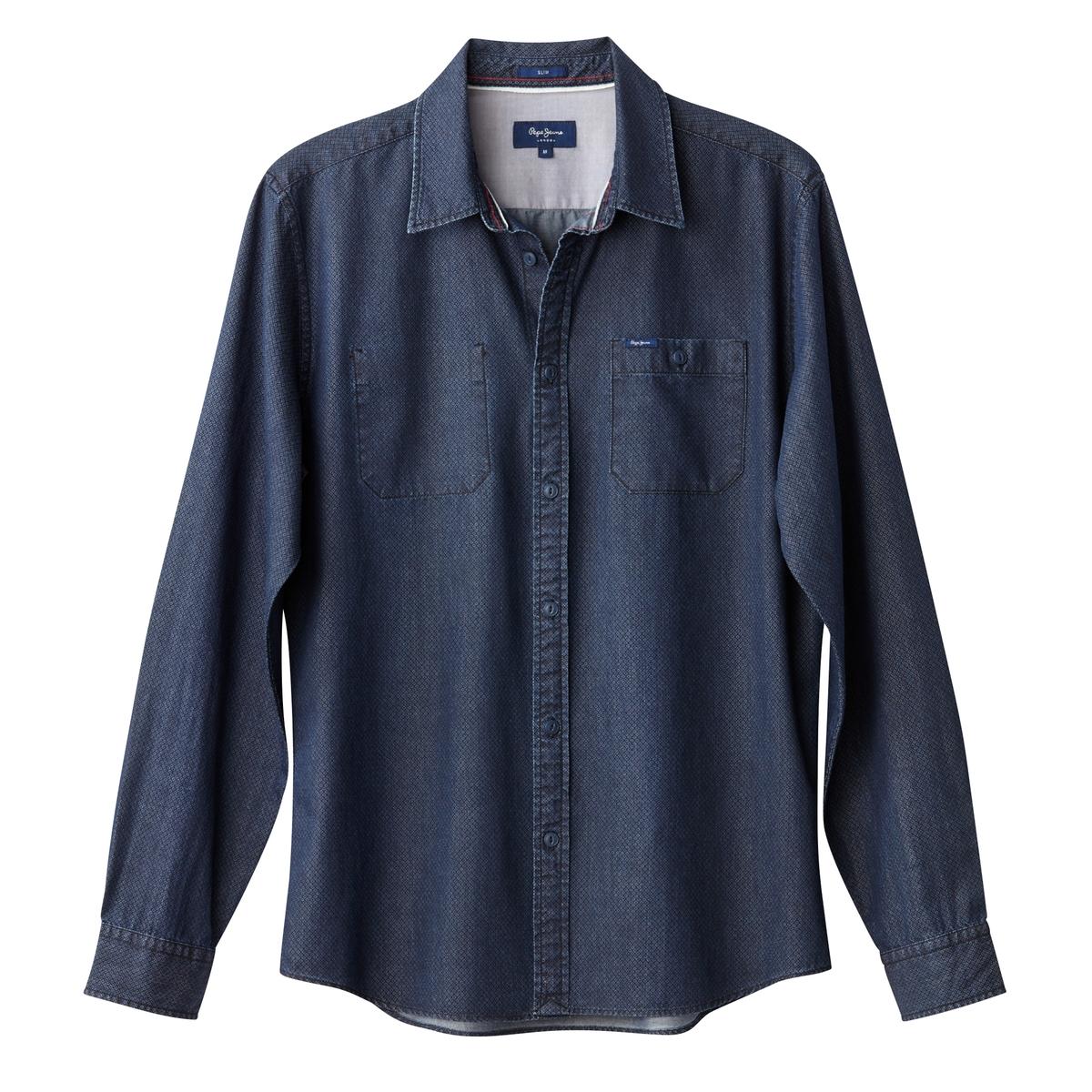Рубашка прямого покрояОписание:Детали  •  Длинные рукава  •  Прямой покрой  •  Классический воротникСостав и уход  •  100% хлопок  •  Следуйте советам по уходу, указанным на этикетке<br><br>Цвет: синий индиго<br>Размер: S.L
