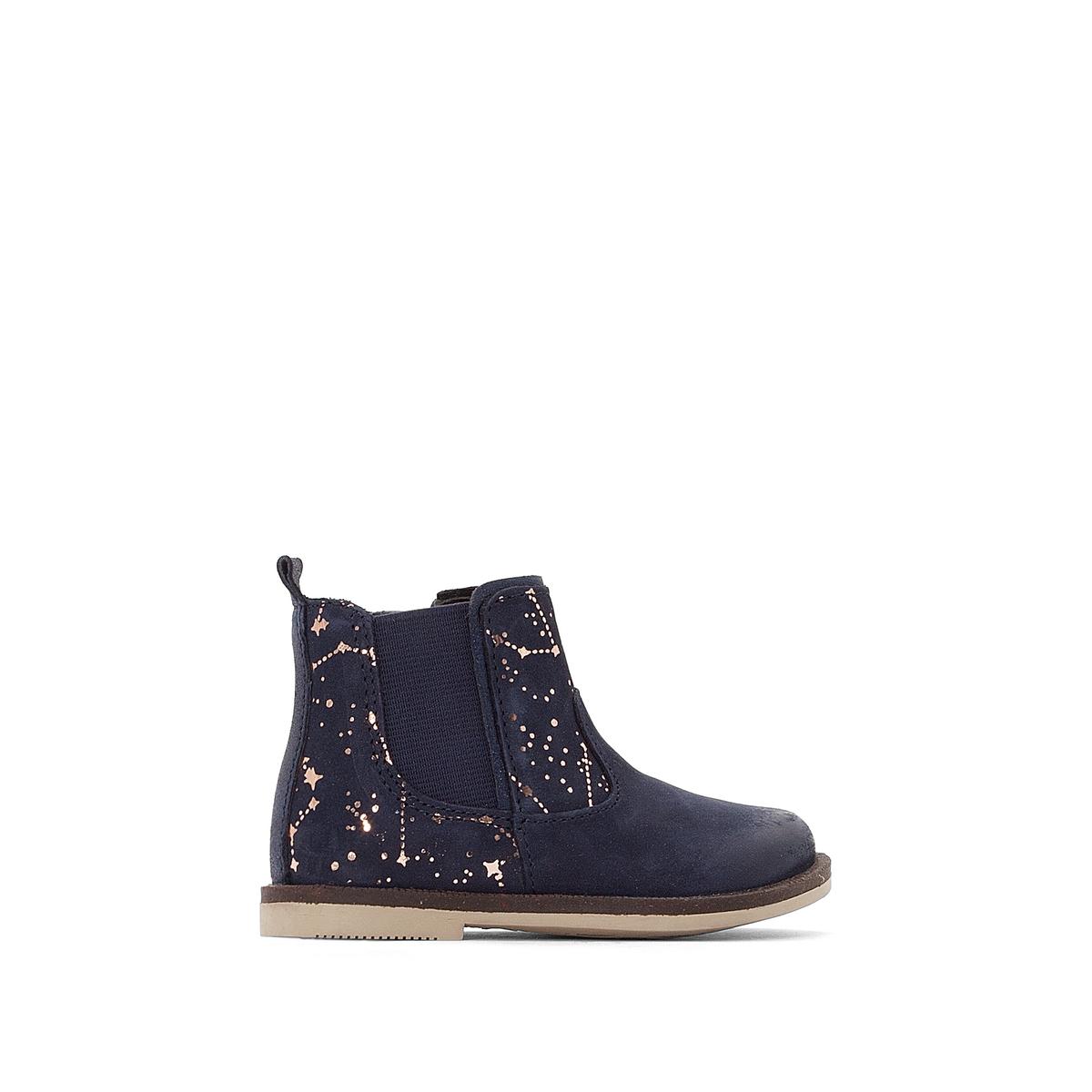 Boots pelle Moon