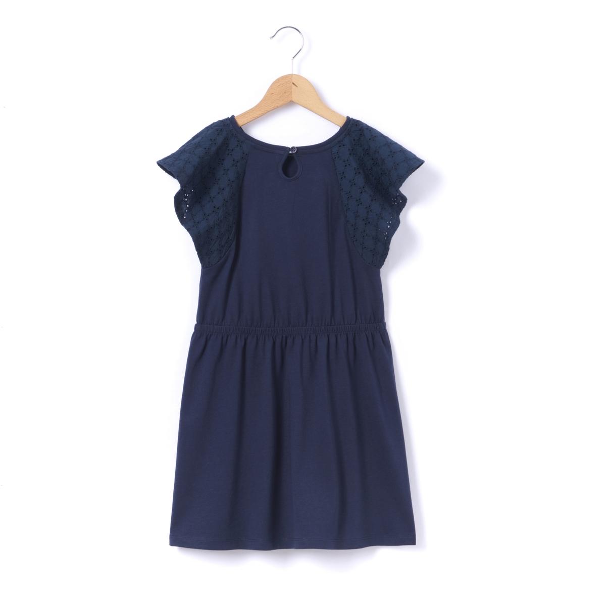 Платье однотонное средней длины, расширяющееся к низуДетали •  Форма : расклешенная •  Длина до колен •  Короткие рукава    •  Круглый вырезСостав и уход •  100% хлопок •  Температура стирки 30° • Низкая температура глажки / не отбеливать   • Барабанная сушка на слабом режиме       • Сухая чистка запрещена<br><br>Цвет: синий морской<br>Размер: 8 лет - 126 см