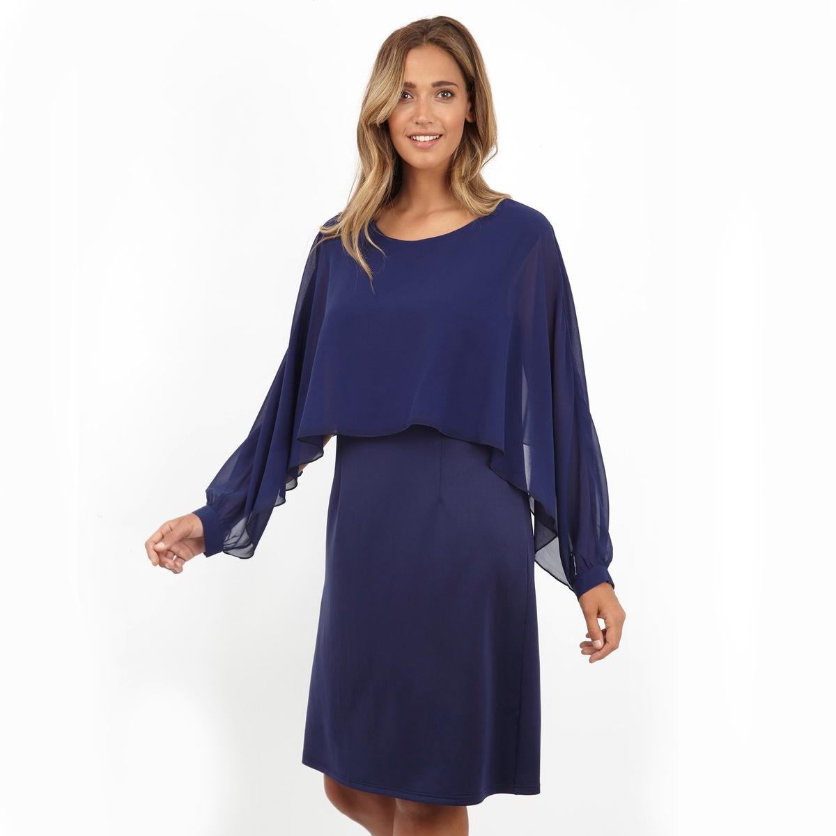 ПлатьеПлатье с длинными рукавами - LOVEDROBE. Вырез на уровне рукавов. 100% полиэстер. Длина ок.104 см.<br><br>Цвет: синий морской<br>Размер: 48 (FR) - 54 (RUS)