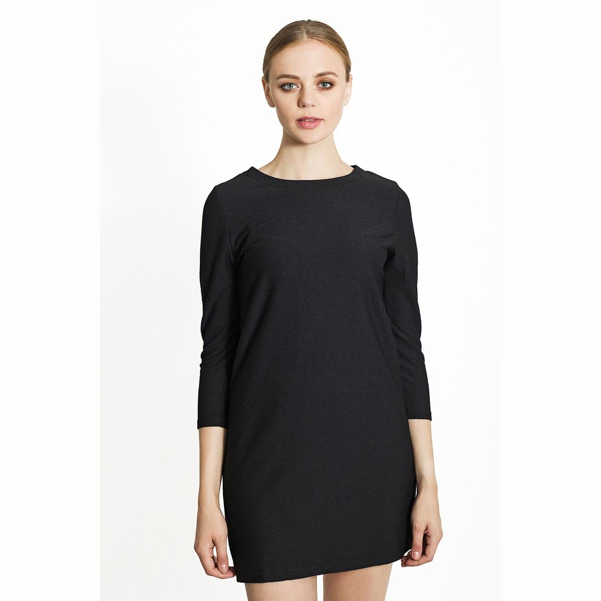 Платье короткое декольтированное сзадиСостав и описаниеМатериалы: 100% полиэстер.Марка : Migle+MeУходСледуйте рекомендациям по уходу, указанным на этикетке изделия.<br><br>Цвет: черный
