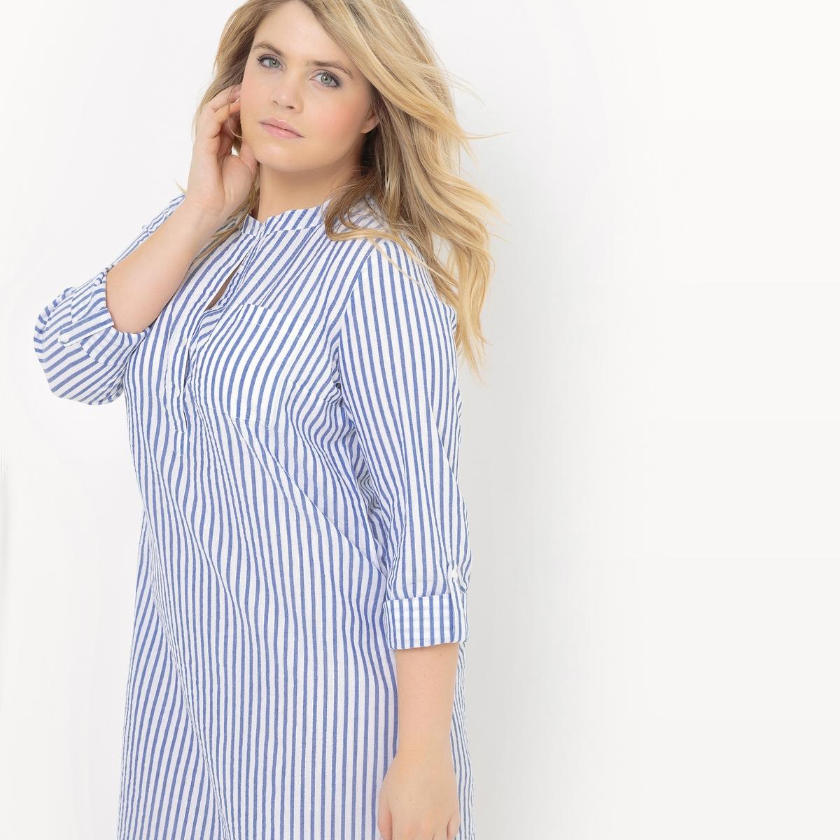 Платье-рубашка в полоску с длинными рукавамиСостав и описание :Материал : ткань в полоску 100 % хлопок.Длина посередине спинки 112 см, для размера 48.Марка : CASTALUNA..Уход : Машинная стирка при 30°.<br><br>Цвет: белый/ синий<br>Размер: 44 (FR) - 50 (RUS)