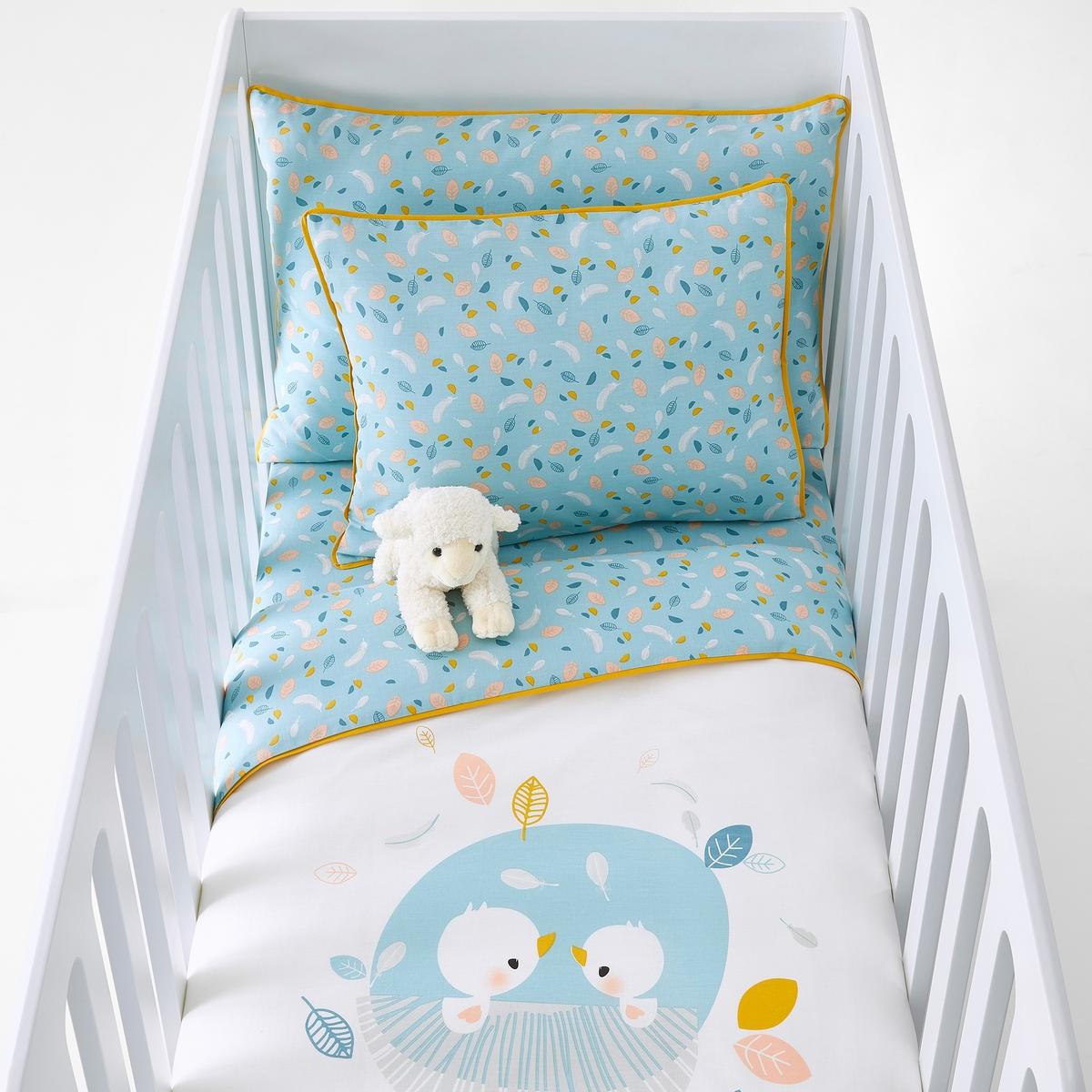 Baby-Bettbezug DANS MON PETIT NID | Kinderzimmer | Baumwolle | La Redoute Interieurs
