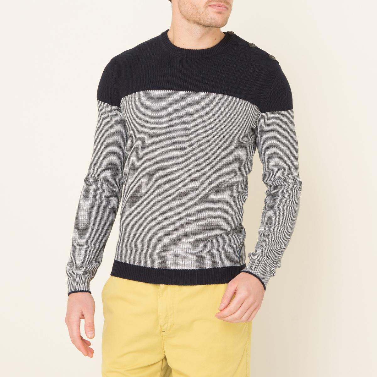 Пуловер DECIBELСостав и описание Материал : 100% хлопокМарка : HARRIS WILSON<br><br>Цвет: темно-синий