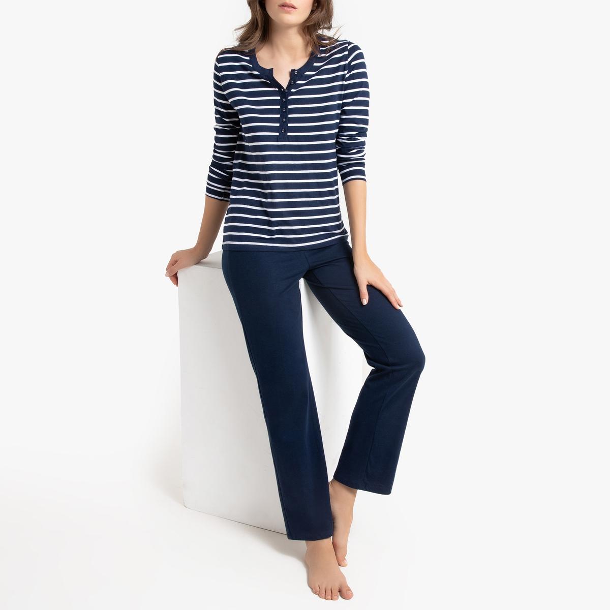 Pijama de manga larga de punto