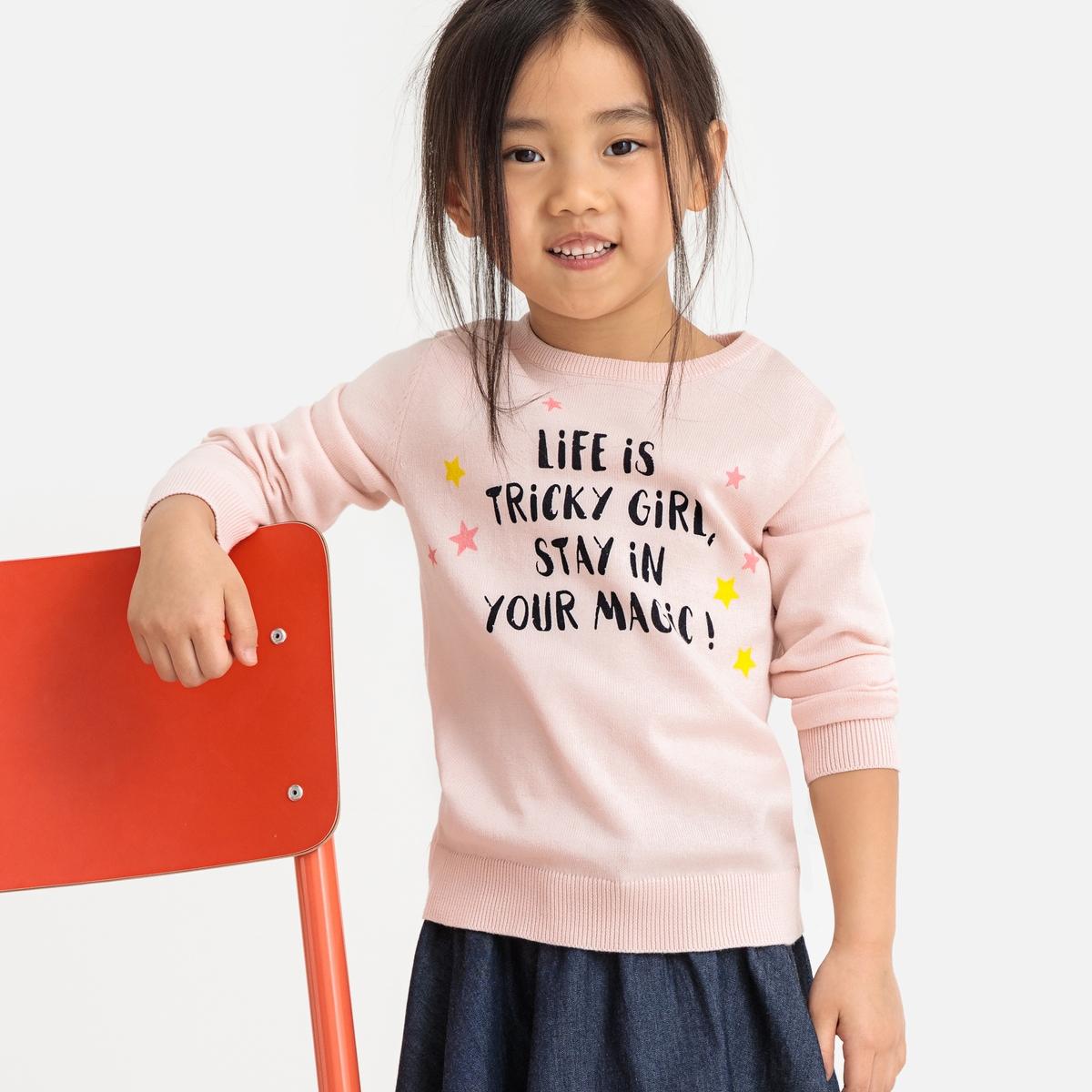 Пуловер La Redoute С круглым вырезом и надписью спереди 3 года - 94 см розовый футболка la redoute с круглым вырезом и принтом спереди 3 года 94 см серый