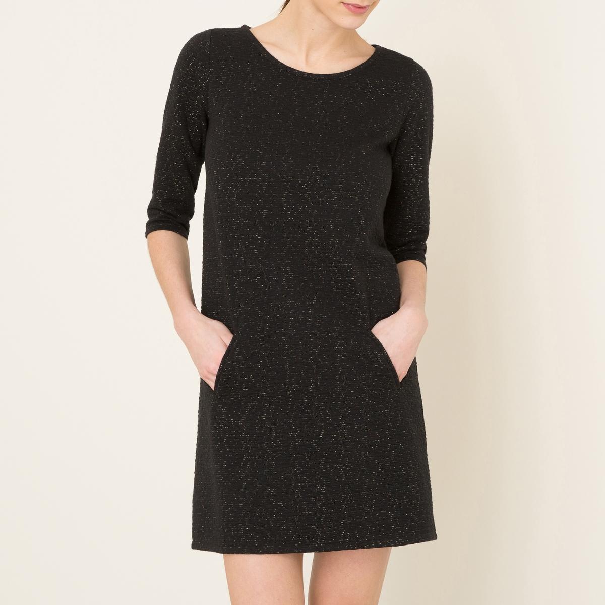 Платье-свитшот MILLE ET UNE NUITСостав и описание Материал : 73,5% хлопка, 23% полиэстера, 1,5% полиамидаДлина : ок.86 см. для размера 36Марка : BLUNE<br><br>Цвет: черный