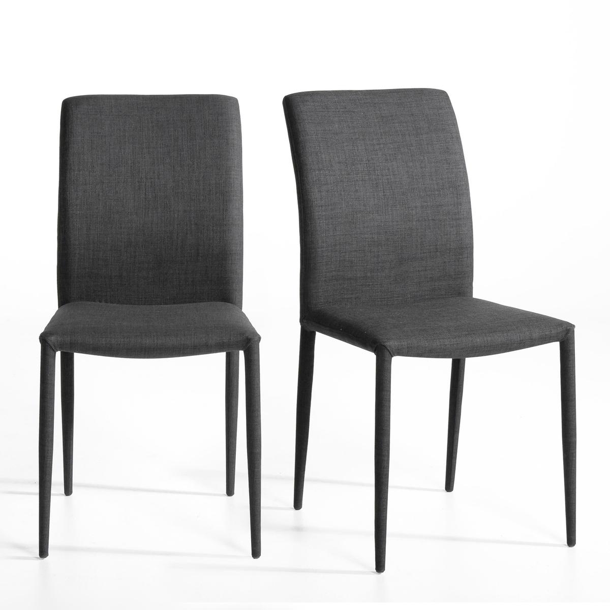 2 стула из ткани, Bitume
