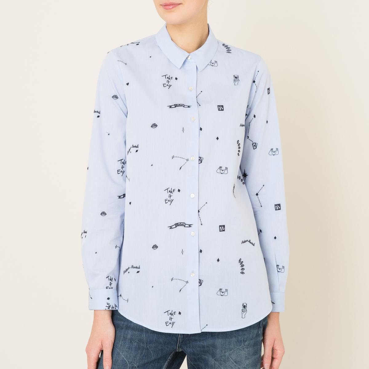 Рубашка с вышитым узоромСостав и описание Материал : 100% хлопокМарка : MAISON SCOTCH<br><br>Цвет: небесно-голубой