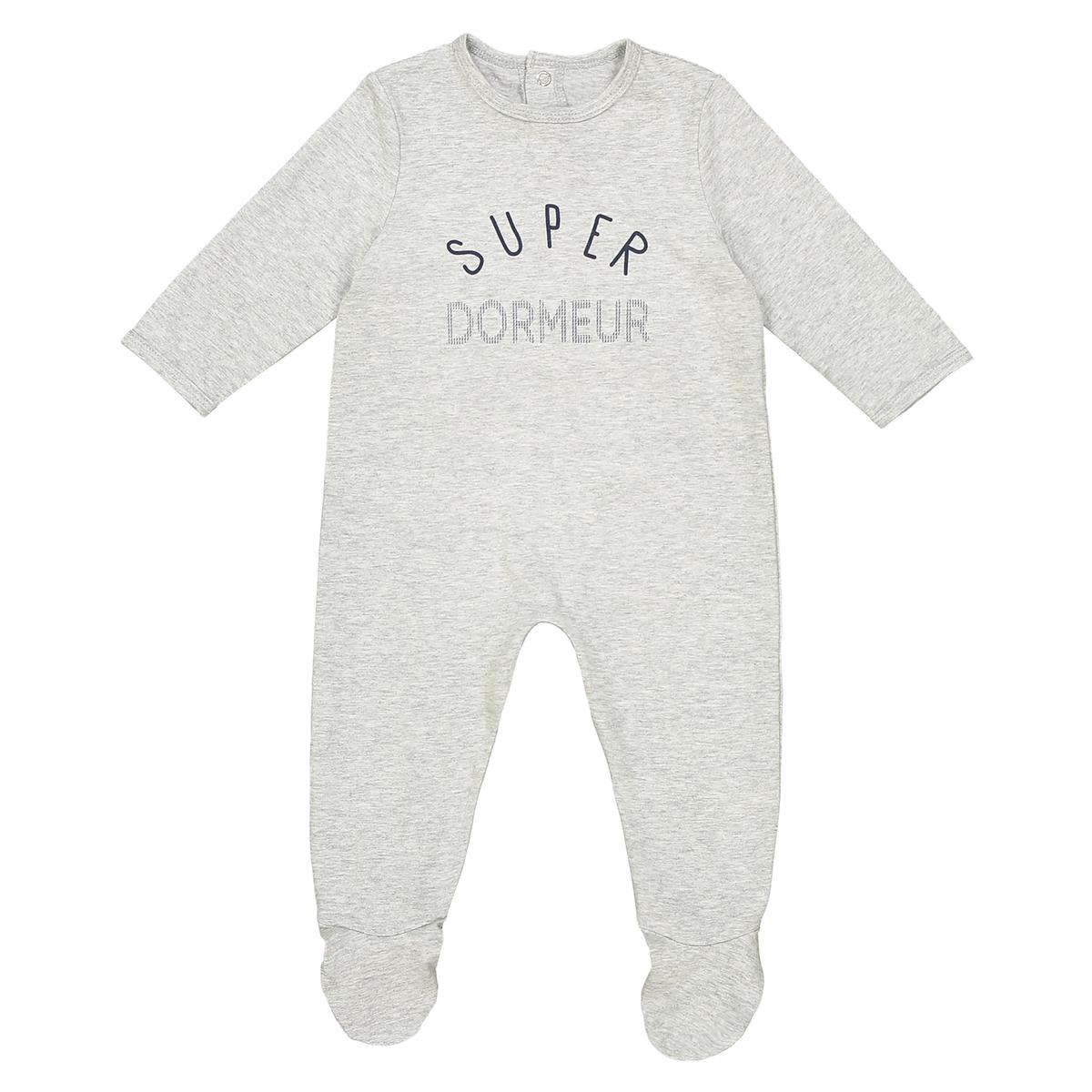Пижама с рисунком спереди, 0 мес. - 3 года, знак Oeko TexОписание:Пижама с принтом SUPER DORMEUR сделает сон вашего ребёнка более приятным ! Детали •  Пижама с длинными рукавами и штанинами. •  Принт спереди : SUPER DORMEUR. •  Носки с противоскользящими элементами для размеров от 12 месяцев  (74 см).  •  Застежка на кнопки сзади. •  Круглый вырез.Состав и уход •  Материал : 100% хлопок. •  Стирать при температуре 30° на деликатном режиме с вещами схожих цветов. •  Стирать и гладить с изнанки при низкой температуре. •  Машинная сушка запрещена.Товарный знак Oeko-Tex® . Знак Oeko-Tex® гарантирует, что товары прошли проверку и были изготовлены без применения вредных для здоровья человека веществ.<br><br>Цвет: серый меланж<br>Размер: 18 мес. - 81 см.6 мес. - 67 см.2 года - 86 см.0 мес. - 50 см.1 год - 74 см.3 мес. - 60 см.3 года - 94 см.9 мес. - 71 см.1 мес. - 54 см