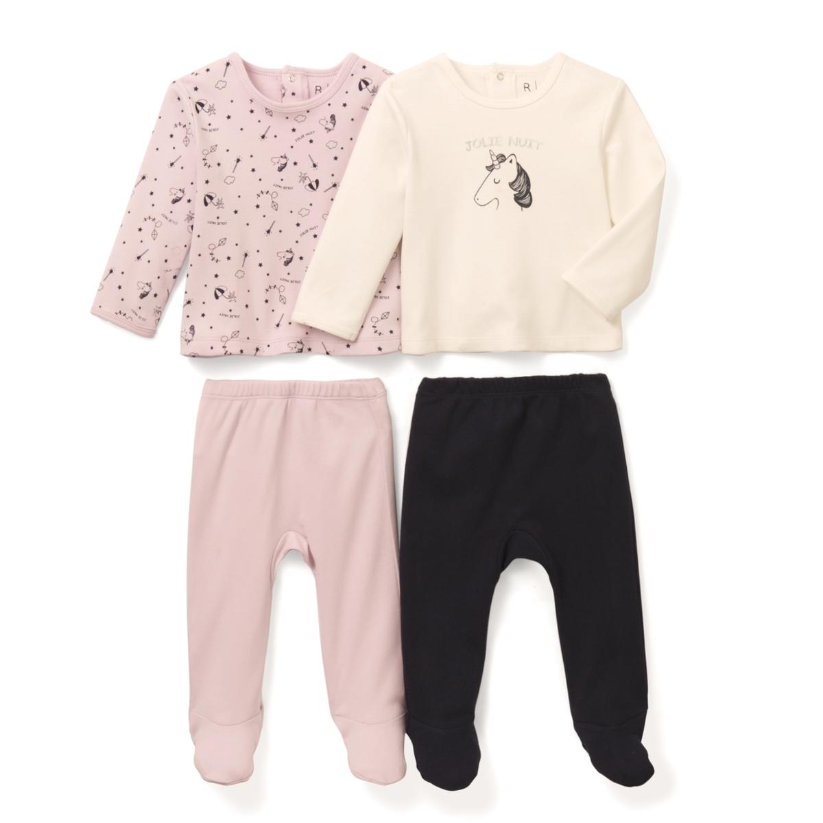 2 пижамы из 2 предметов из хлопка, 0 мес. - 3 годаПижама из 2 предметов из хлопка. В комплекте 2 пижамы: 1 пижама с футболкой с длинными рукавами и рисунком единорог спереди и однотонными брюками. 1 пижама с футболкой с длинными рукавами с рисунком и однотонными брюками.Застежка на пуговицы вверху сзади. Брюки с эластичным поясом. Носочки с покрытием против скольжения от 12 мес. (74 см), эластичные сзади для лучшей поддержки. Планка застежки на пуговицы для соединения верха и низа. Верх пижамы без этикетки, чтобы не вызывать раздражение или зуд на коже ребенка. Знак Oeko-Tex*.    Состав и описание :     Материал       100% хлопок    Уход : Машинная стирка при 40 °С с вещами схожих цветов. Стирать, сушить и гладить с изнаночной стороны. Машинная сушка в умеренном режиме. Гладить при низкой температуре.    * Международный знак Oeko-tex гарантирует отсутствие вредных или раздражающих кожу веществ.<br><br>Цвет: сине-зеленый + экрю + сиреневый<br>Размер: 1 мес. - 54 см.0 мес. - 50 см.3 мес. - 60 см.6 мес. - 67 см.1 год - 74 см.9 мес. - 71 см