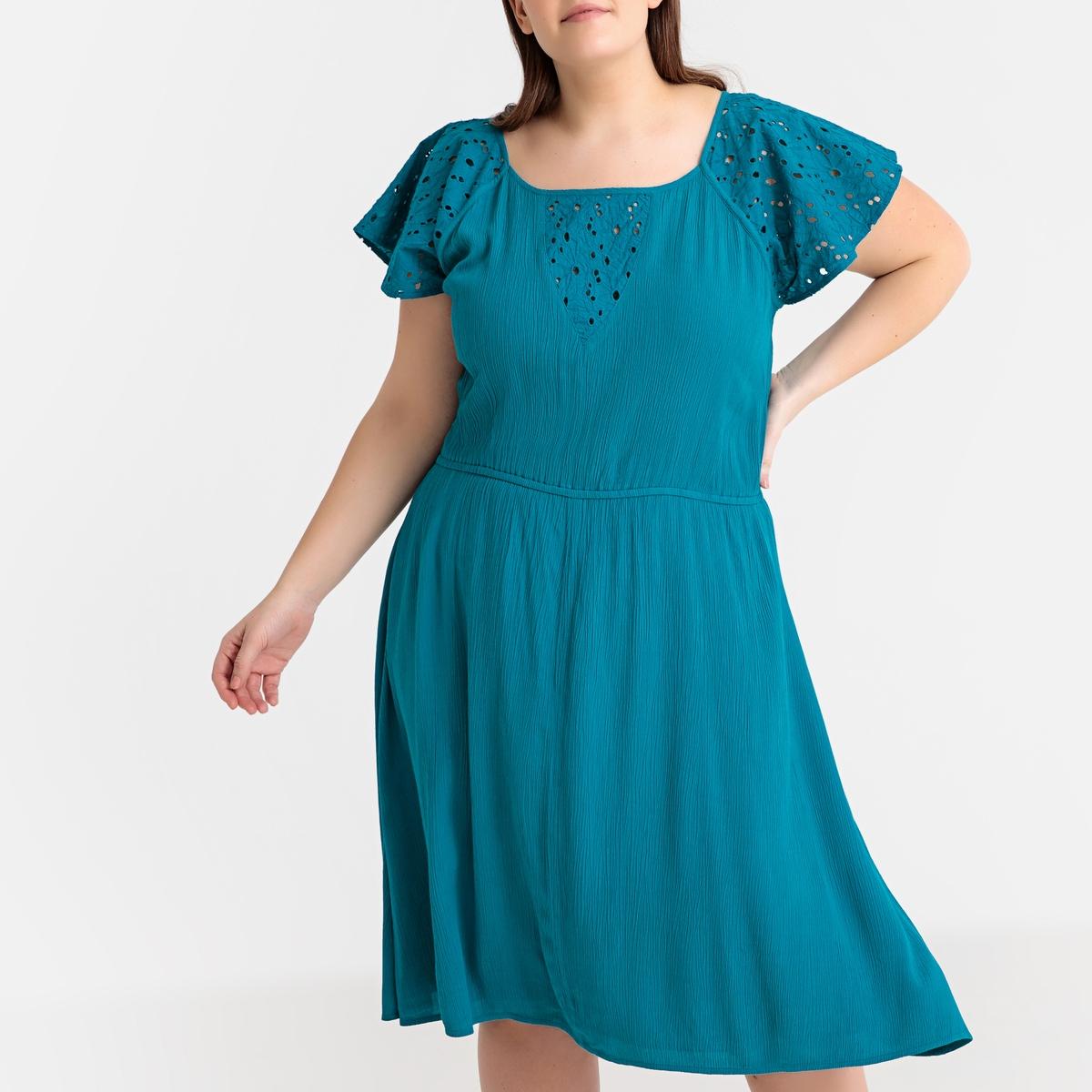 Платье La Redoute Расклешенное с деталями из гипюра длина 42 (FR) - 48 (RUS) синий