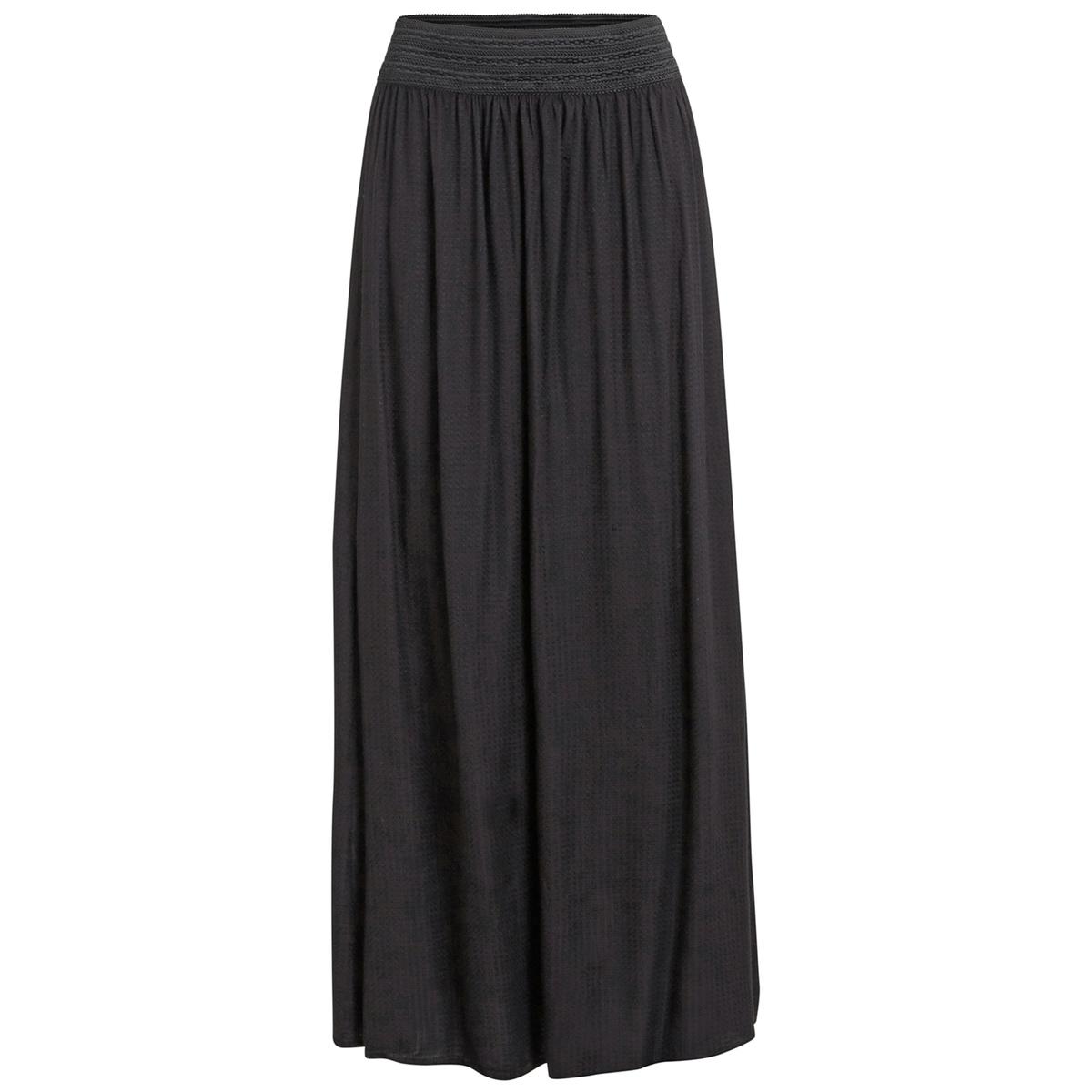 Юбка длиннаяМатериал : 100% вискоза  Рисунок : Однотонная модель Длина юбки : удлиненная модель.<br><br>Цвет: черный