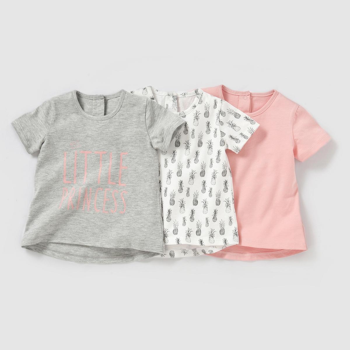 Комплект из 3 футболок с принтом, 1 мес. - 3 годаКомплект из 3 футболок с короткими рукавами: 1 серая футболка + 1 футболка с принтом ананас + 1 розовая футболка. Застежка на кнопки на спине.Состав и описаниеМатериал: джерси, 100% хлопкаМарка            LES PETITS PRIX.УходМашинная стирка при 40°Сушить в машине в умеренном режимеУтюжка при средней температуре<br><br>Цвет: серый меланж + розовый + белый<br>Размер: 6 мес. - 67 см