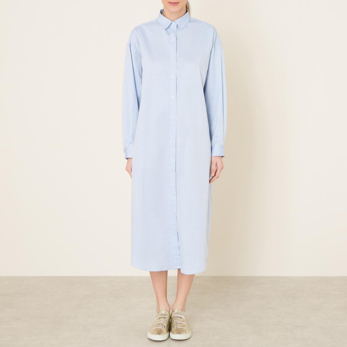 Платье-рубашка KAMISETA LONGСостав и описание:    Материал : 100% хлопок   Марка : MES DEMOISELLES<br><br>Цвет: зелено-синий