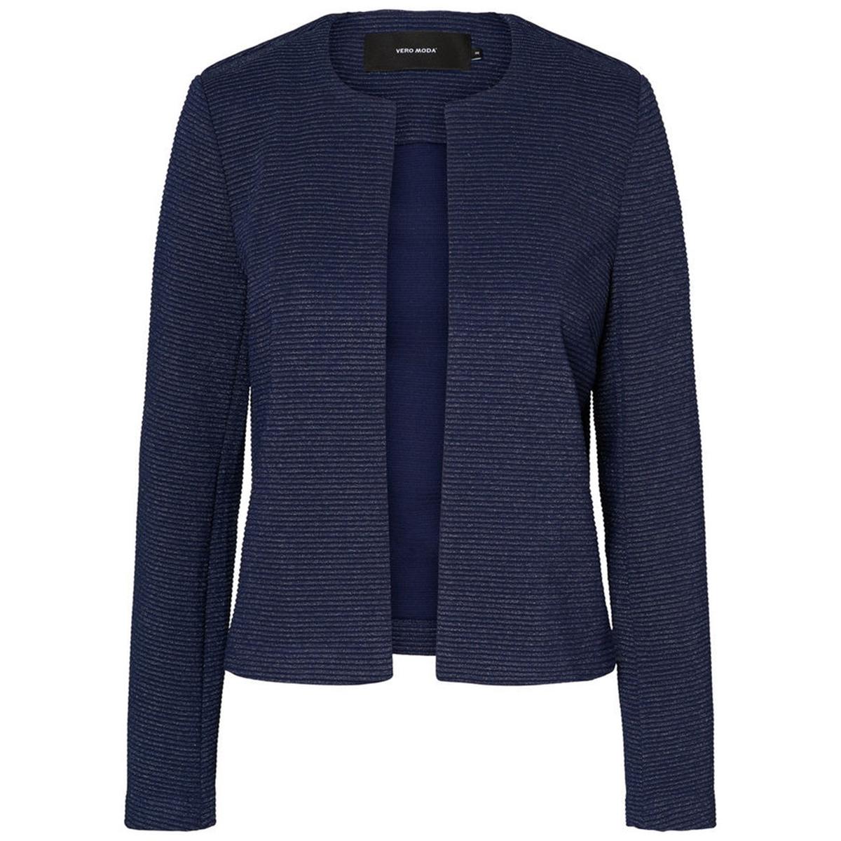Куртка-блейзер приталенная