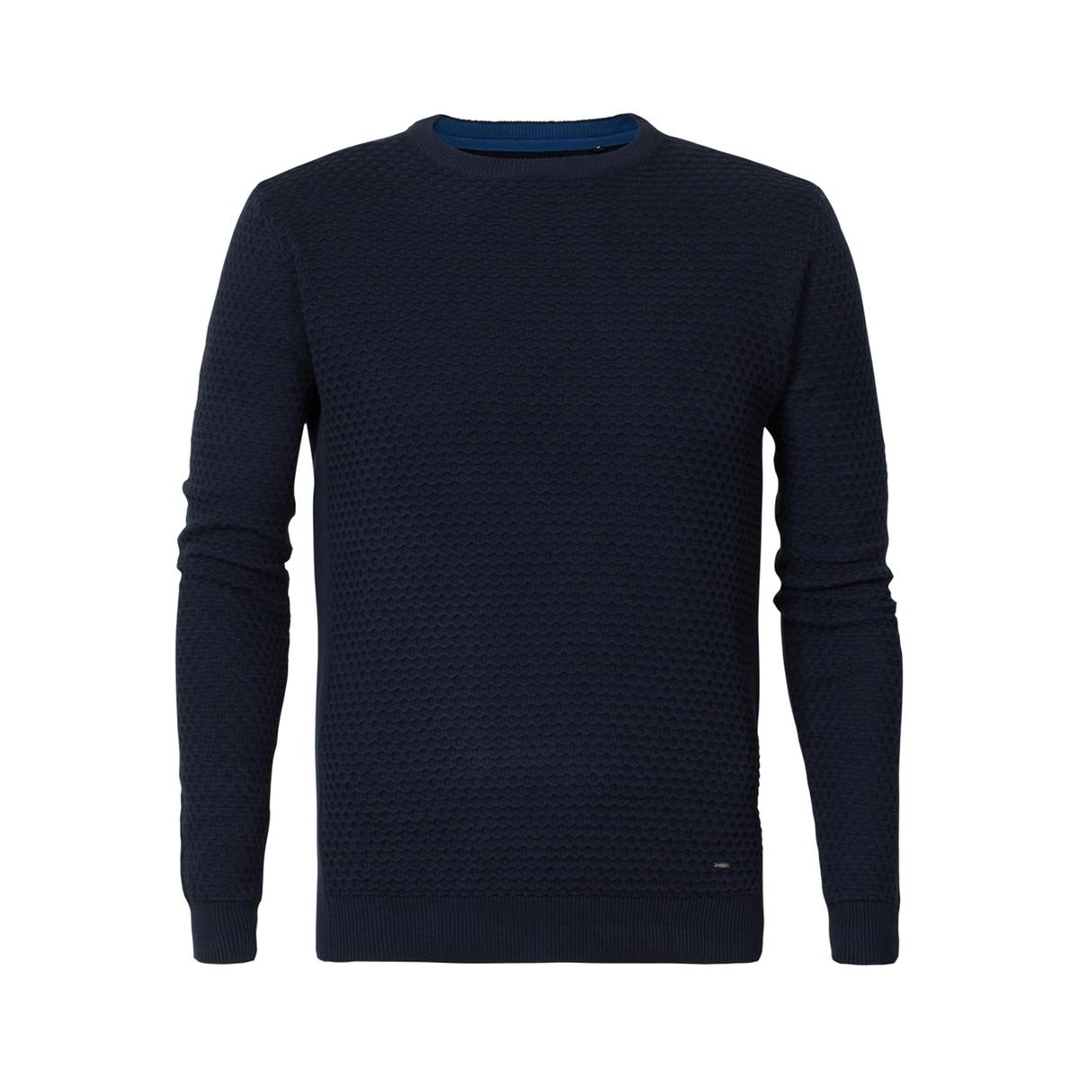 Пуловер из тонкого трикотажаОписание:Детали  •  Длинные рукава  •  Круглый вырез •  Тонкий трикотаж Состав и уход  •  100% хлопок  •  Следуйте советам по уходу, указанным на этикетке<br><br>Цвет: серый,синий морской<br>Размер: XL
