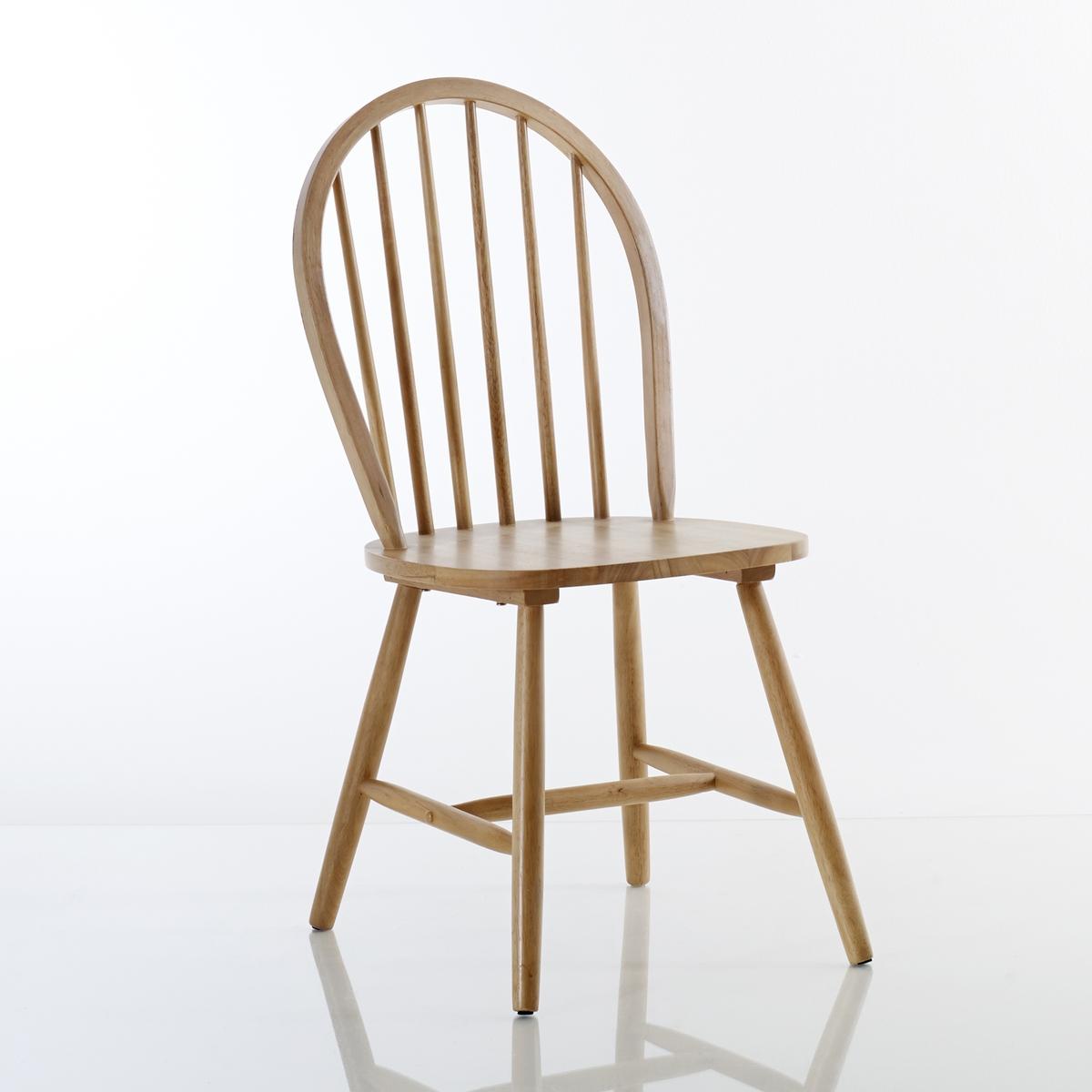 2 cтула с перекладинами из массива бука, WINDSORСтул Windsor в стиле кантри фолк (стиль английской деревни).Описание стульев Windsor :Спинка с перекладинами.Цельное сиденье .Для оптимального качества и устойчивости рекомендуется надежно затянуть болты. Характеристики стульев Windsor :Из натурального массива бука с НЦ-лакировкой.Размеры стула Windsor :Ширина : 45,8 см Высота : 94 см.Глубина : 50,9 см .Сиденье : 44,5 x 45 x 42,8 см .Размеры и вес упаковки:2 стула в 1 коробке  59 x 50 x 45 см 12,7 кг.Доставка :Стулья Windsor продаются готовыми к сборке. Возможна доставка до квартиры по предварительному согласованию !Внимание   ! Убедитесь в том, что товар возможно доставить на дом, учитывая его габариты(проходит в двери, по лестницам, в лифты).<br><br>Цвет: бирюзовый,серо-бежевый,черный<br>Размер: единый размер