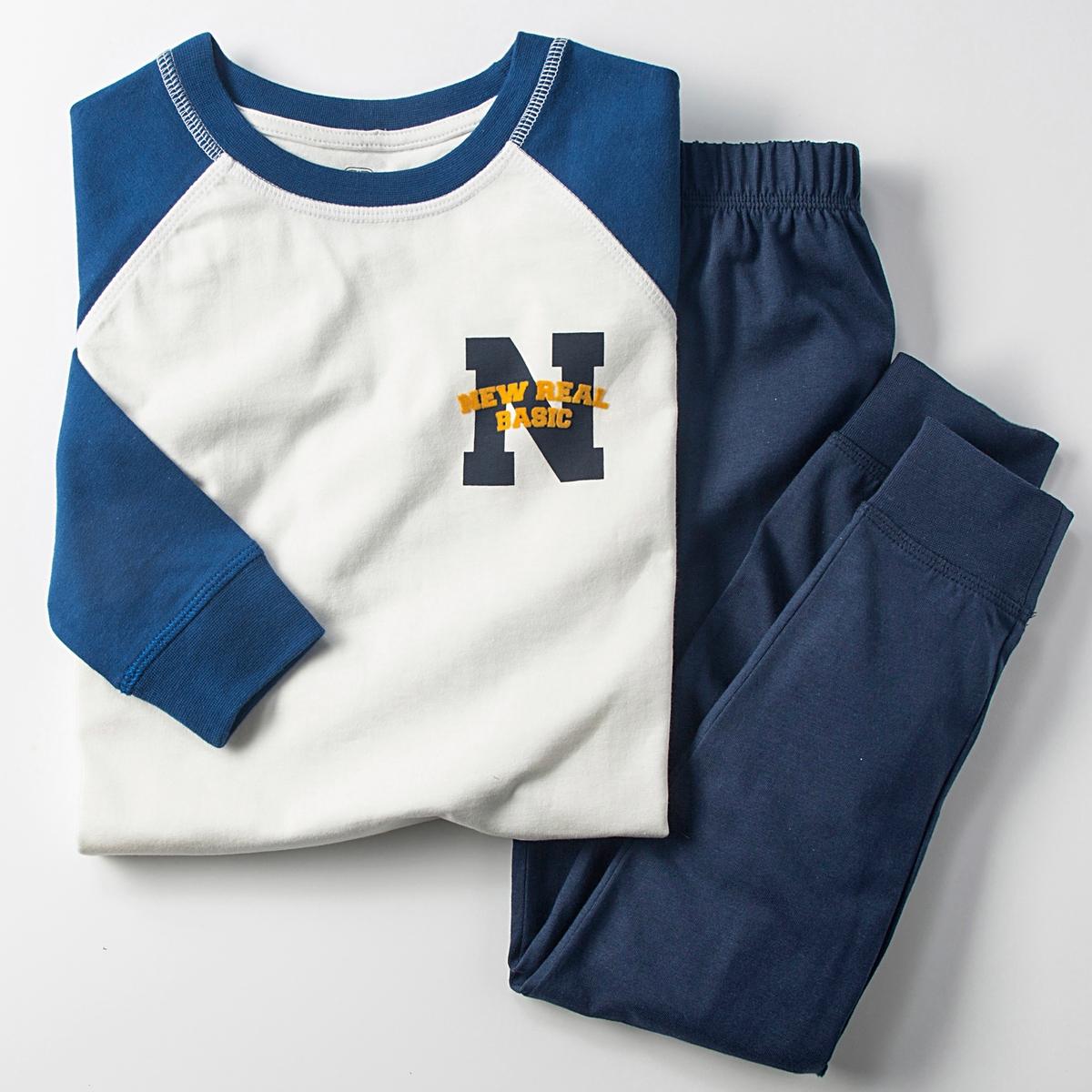 Pijama em algodão, estampado, 3 - 12 anos