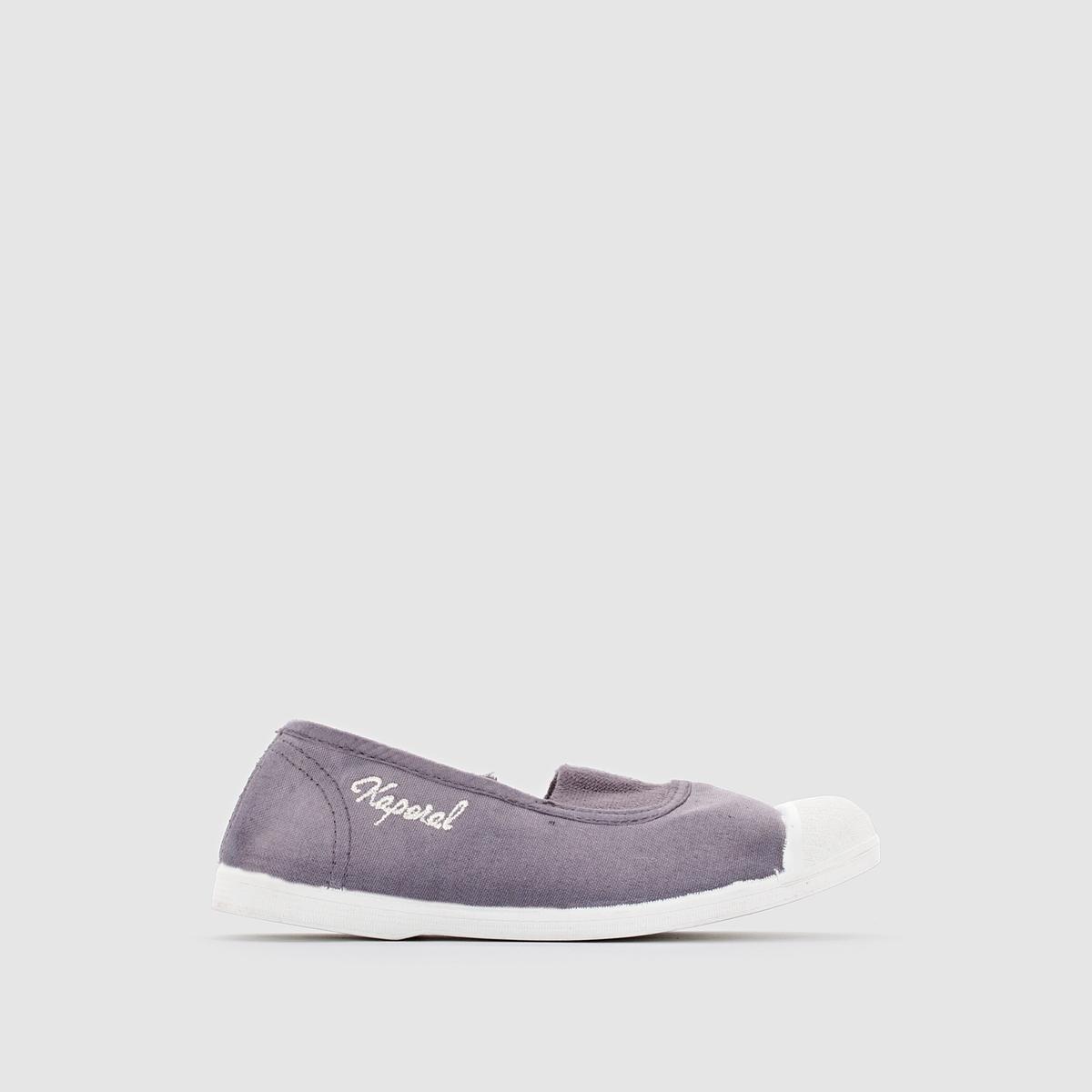Кроссовки KAPORAL VANDAСтильная и в то же время популярная марка Kaporal черпает вдохновение в мире джинсовой моды. Это обувь в винтажном стиле с модными нотками. Kaporal - креативность и стремление к совершенству! Вы можете воспользоваться всеми преимуществами этой обуви, удобной, как тапочки. Выезжая на уик-энд, положите их в сумочку и возьмите с собой... или наденьте сразу!<br><br>Цвет: серый,черный<br>Размер: 32.29