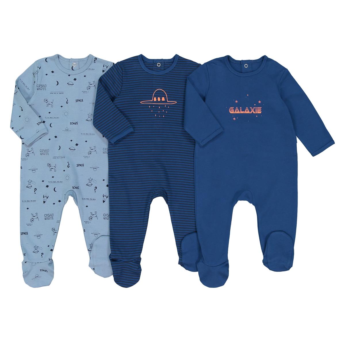 Комплект из 3 пижам слитных на тему космос, 0-3 лет комплект из 2 пижам с принтом 3 12 лет