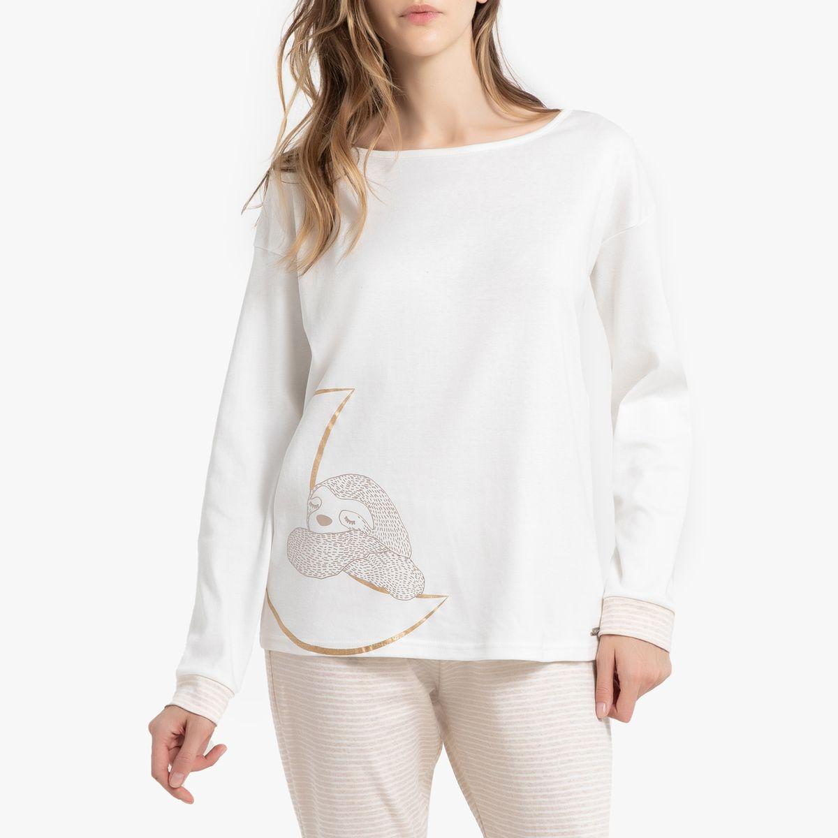 Pyjama Paresseux