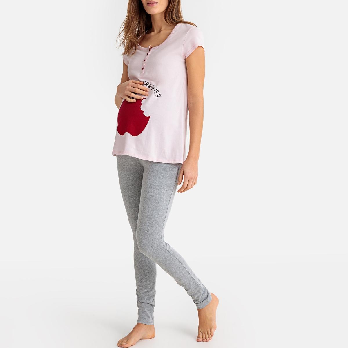 Pijama para grávida, t-shirt e leggings