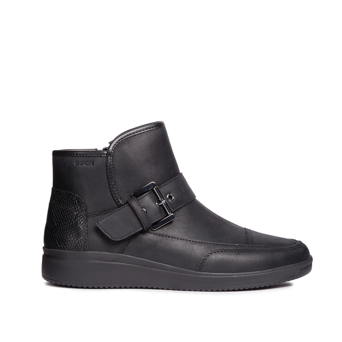 Boots en cuir Tahina
